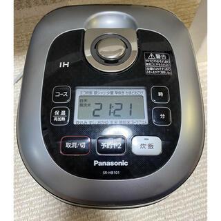Panasonic - 『最終値下げ』パナソニック 炊飯器 黒 IH