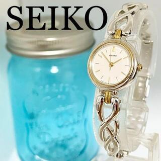 グランドセイコー(Grand Seiko)の200 SEIKO セイコー時計 レディース腕時計 アンティーク ブレスレット(腕時計)