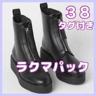 エイチアンドエム(H&M)のH&M フロントジップブーツ(ブーツ)