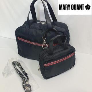 マリークワント(MARY QUANT)の非売品 マリークワント ナイロン ペア バッグ ネックストラップ 3点セット(ハンドバッグ)