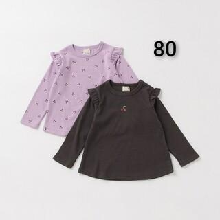 プティマイン(petit main)の新品 party main アソート Tシャツセット80(シャツ/カットソー)