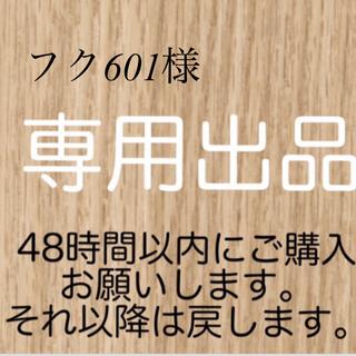 クアドロ(QUADRO)の【quadro】クアドロ 綿麻メンズ長袖シャツ 新品未使用品 2 タグ付き(シャツ)