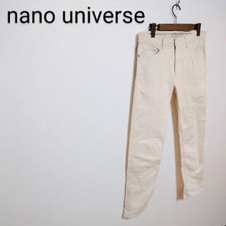 ナノユニバース(nano・universe)のナノユニバース ホワイトデニムパンツ(デニム/ジーンズ)