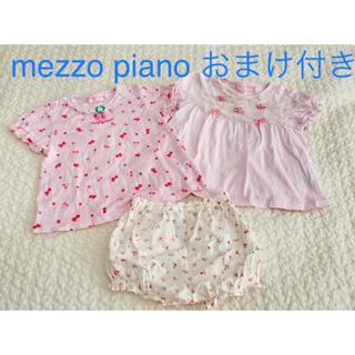 メゾピアノ(mezzo piano)のメゾピアノセット(Tシャツ)