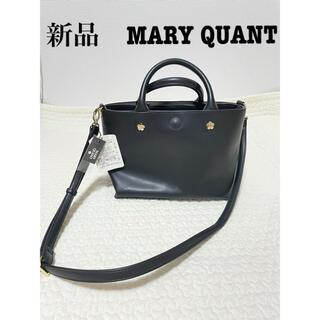 マリークワント(MARY QUANT)の新品タグ付き マリークワントバッグ(ハンドバッグ)