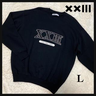 セ・バントゥア(XXlll)の美品 XXIII セバントゥア スウェット/トレーナー ブラック L(スウェット)