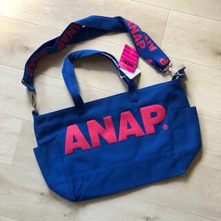 アナップ(ANAP)の新品 ANAP★ロゴ 2WAY ショルダーバッグ アナップ マザーズバッグにも(ショルダーバッグ)