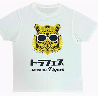 阪神タイガース - 虎フェス Tシャツ タイガース