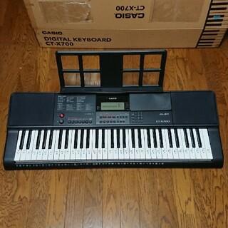 カシオ(CASIO)のCASIO CT-X700 61鍵盤 電子キーボード(電子ピアノ)