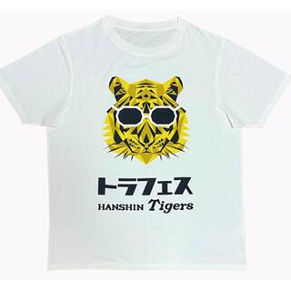 ハンシンタイガース(阪神タイガース)の虎フェス Tシャツ タイガース(応援グッズ)