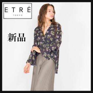 《新品》ETRE TOKYO エトレトウキョウ オリジナルフラワーシャツ(シャツ/ブラウス(長袖/七分))