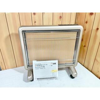 美品 サンルミエ 遠赤外線暖房機 タイマー付き E800L-TM ゴールド(電気ヒーター)
