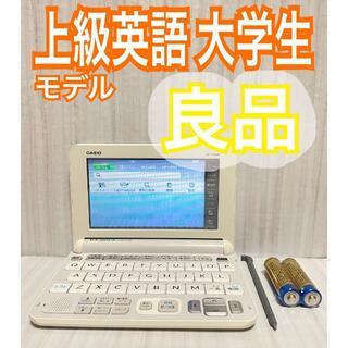 CASIO - 良品※上級英語・大学生モデル 電子辞書 XD-Y9800WE カシオ※C33