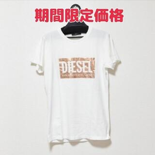 ディーゼル(DIESEL)のDIESEL ディーゼル メタリックロゴTシャツ レディース(Tシャツ(半袖/袖なし))