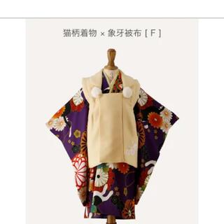 キャサリンコテージ(Catherine Cottage)の♡即完売商品♡キャサリンコテージ 着物 七五三  被布 襦袢 3点セット(和服/着物)