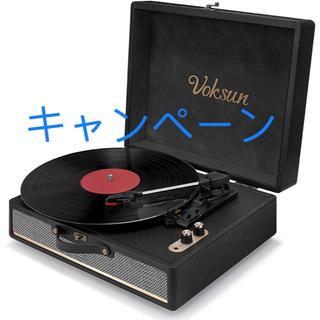 レコードプレーヤー スーツケース ターンテーブル (ブラック)
