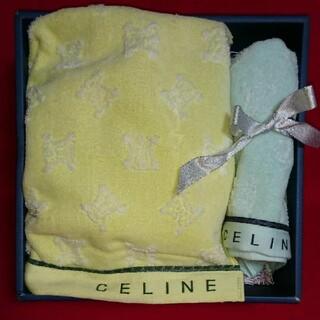 セリーヌ(celine)のセリーヌ バスタオル&フェイスタオルセット レア 西川産業(タオル/バス用品)