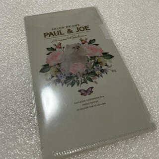 PAUL & JOE - 新品 マスクケース 非売品 限定 レア ポールアンドジョー PAUL&JOE