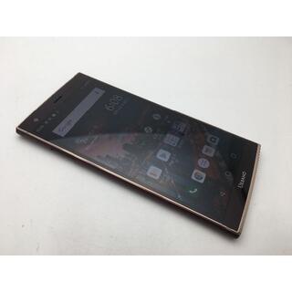 キョウセラ(京セラ)の極美品 SIMフリー au URBANO V04 KYV45 ボルドー 248(スマートフォン本体)