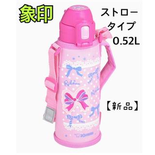 象印 - 象印 水筒 ストロー 保冷 ステンレス ピンク 幼児 女の子