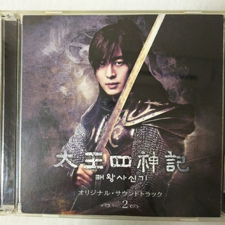 太王四神記 CD+DVD vol.2 サントラ(テレビドラマサントラ)