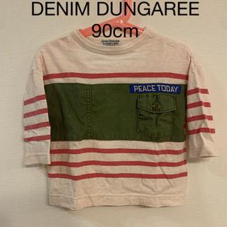 デニムダンガリー(DENIM DUNGAREE)のデニム&ダンガリー 90cm Tシャツ トップス(Tシャツ/カットソー)