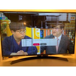 エルジーエレクトロニクス(LG Electronics)のLG 43UJ6500 4K テレビ ジャンク 液晶割れ 2017年製(テレビ)