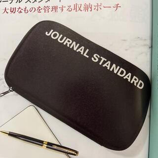 ジャーナルスタンダード(JOURNAL STANDARD)のジャーナルスタンダード 収納ポーチ(ポーチ)