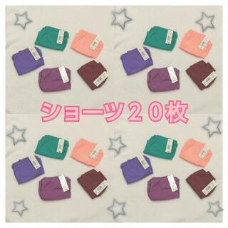 エメフィール(aimer feel)のお得♡ショーツ♡20枚セット(コスプレ用インナー)