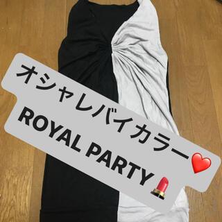 ロイヤルパーティー(ROYAL PARTY)のROYAL PARTY バイカラー トップス タンクトップ キャミ チュニック(タンクトップ)