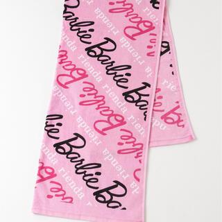 リエンダ(rienda)のrienda barbieコラボ♡BIG Logo バスタオル♡ピンクロゴ(タオル/バス用品)