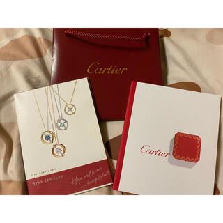 カルティエ(Cartier)のCartier & STAR JEWELRY カタログセット(その他)