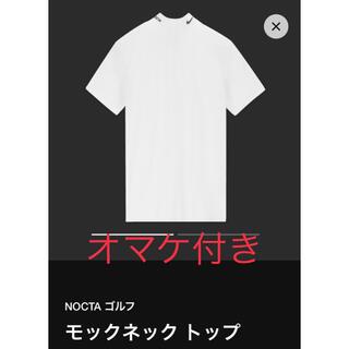 NIKE - ケプカ着用★オマケ付きNike NOCTA モックネックトップ ホワイト
