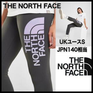 ザノースフェイス(THE NORTH FACE)の新品タグ海外限定◆THE NORTH FACEノースフェイスレギンス140グレー(パンツ/スパッツ)