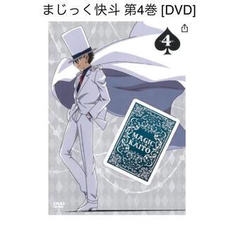 まじっく快斗 第4巻 [DVD](アニメ)