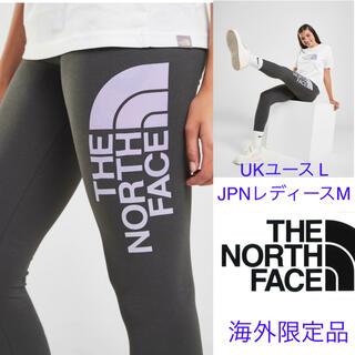 ザノースフェイス(THE NORTH FACE)の新品タグ付◆THE NORTH FACEノースフェイスBIGロゴレギンスMグレー(その他)