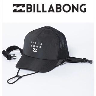 ビラボン(billabong)のBILLABONG ビラボン サーフィン キャップ 帽子 水陸両用 サーフハット(サーフィン)