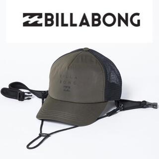 ビラボン(billabong)のサーフハット ビラボン BILLBONG サーフィン サーフキャップ 帽子(サーフィン)
