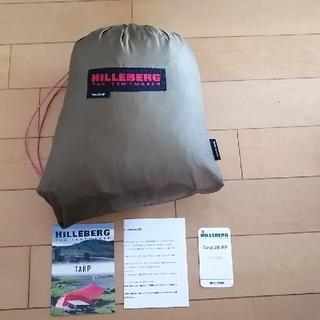 HILLEBERG - ヒルバーグ タープ 20XP サンド