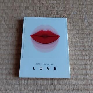 嵐 - DVD 嵐 LOVE 初回プレス