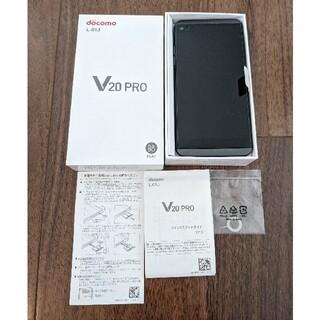 LG Electronics - docomo V20PRO L-01J