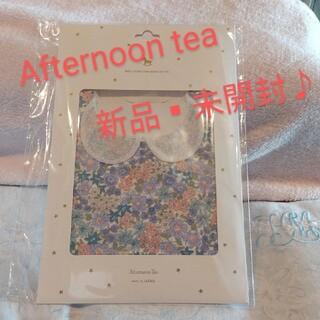 アフタヌーンティー(AfternoonTea)の新品▪未開封★Afternoon tea  リバティプリントおめかしスタイ❣️(ベビースタイ/よだれかけ)