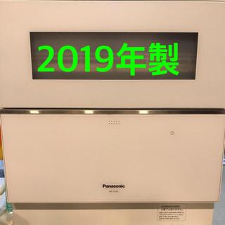 Panasonic - Panasonic NP-TZ100-W 食洗機2019年製