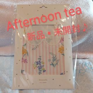 アフタヌーンティー(AfternoonTea)の新品▪未開封★afternoon tea おめかしスタイ❣️(ベビースタイ/よだれかけ)
