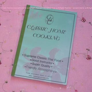 未使用★CLASSIC HOME COOKING タイ料理教室のレシピ本/英語(料理/グルメ)
