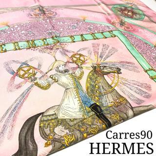 Hermes - ☆クリーニング済み☆エルメス カレ90 大判 スカーフ(花火、ピンク)