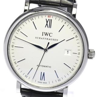 IWC - ☆良品  IWC ポートフィノ デイト IW356501 メンズ 【中古】