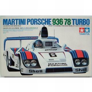 ポルシェ(Porsche)の【未組立】タミヤ 1/24 マルティーニ・ポルシェ936-78ターボ(模型/プラモデル)