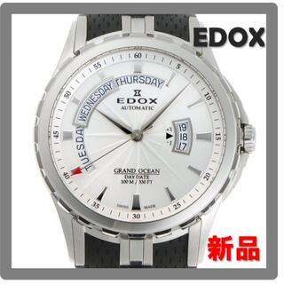 EDOX - 【新品】EDOX GRAND OCEAN グランドオーシャン エドックス