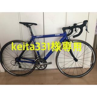 ジオス(GIOS)の【keita331様専用】GIOS ロードバイク(AERO LITE)(自転車本体)